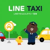 見たことある?アプリで配車できる「LINE TAXI」は沖縄に1台しかない珍しいタクシー!