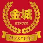 沖縄に「金城さん」が多いワケ