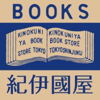 ニューヨークにある日本の書店。紀伊國屋書店とBOOKOFF