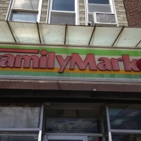 クイーンズ区アストリアにある日系スーパー。その名も『ファミリーマーケット』