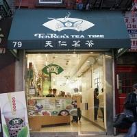 NYにある中国高級茶専門店『Ten Ren's Tea』の芳醇なタピオカドリンクを楽しむ