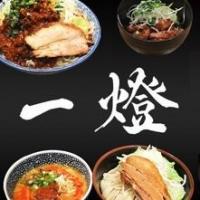 本日開店!魚介系ラーメン屋『豚骨一燈』沖縄あしびなー店