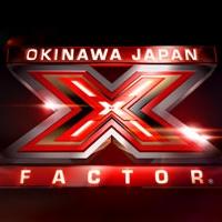 沖縄で開催中の世界1有名なオーディション番組『X Factor』盛上り最高潮のTOP9出場者