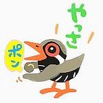沖縄のLINEクリエイターズスタンプまとめ第5弾!