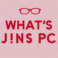 JINS PCメガネをゲット!実際どうなのかレビューを探してみた