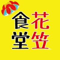 ザ・沖縄定食!沖縄の家庭料理をリーズナブルな値段で味わえる『花笠食堂』