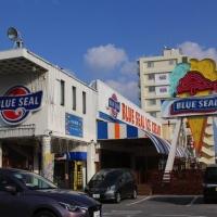 沖縄のアイスといえばブルーシール!浦添牧港本店に行ってきた